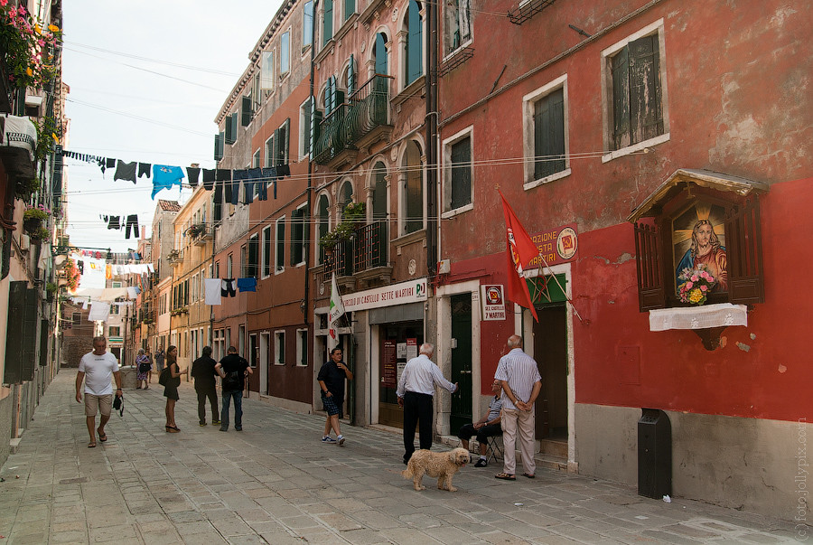 Communist party office on the streets of Venice, Italy