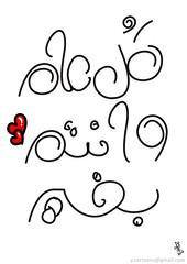 (Jasmin Ahmad) Tags: eid عيد كل عام بخير سعيد وانتو