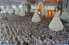 زائري أبي عبدالله الحسين عليه السلام یودعون آخر يوم خميس من شهر رمضان المبارك