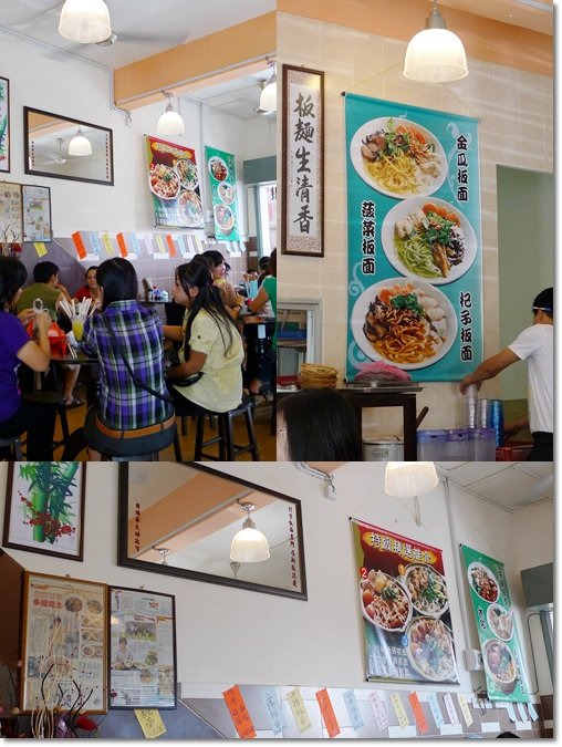 Inside of Peking Pan Mee