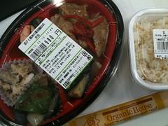 100915 茄子と豚肉の黒胡椒炒め弁当