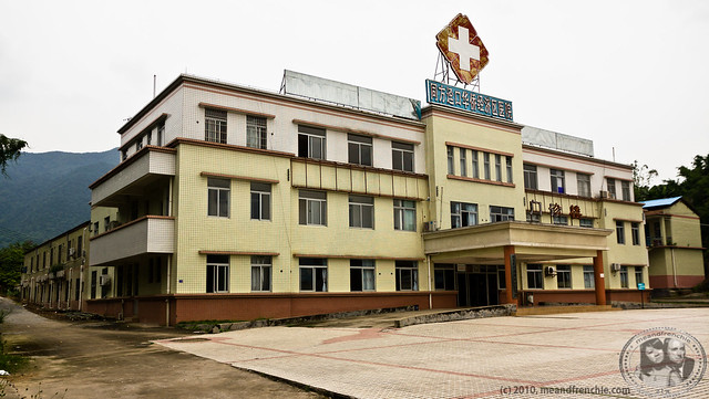 Hospital Where MuiMui Was Born
