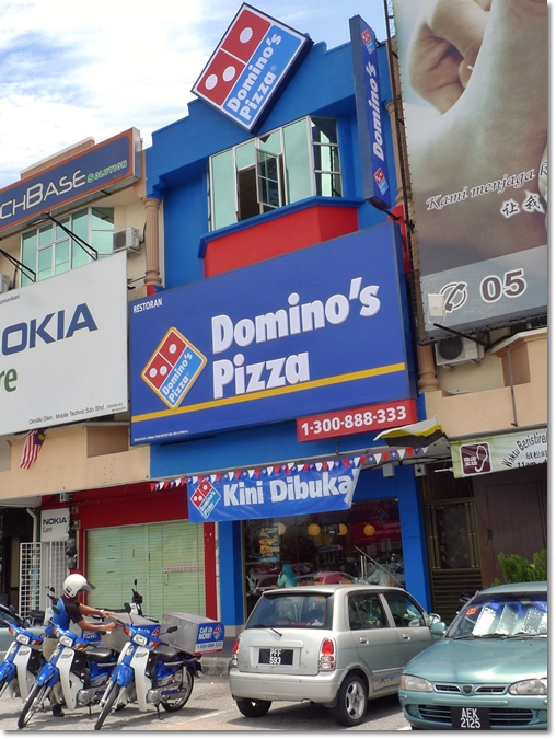 Domino's Pizza @ Ipoh