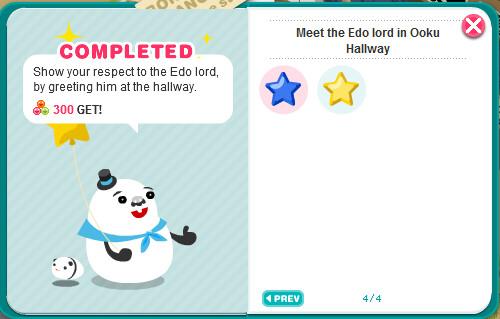 Edo star - Edo lord