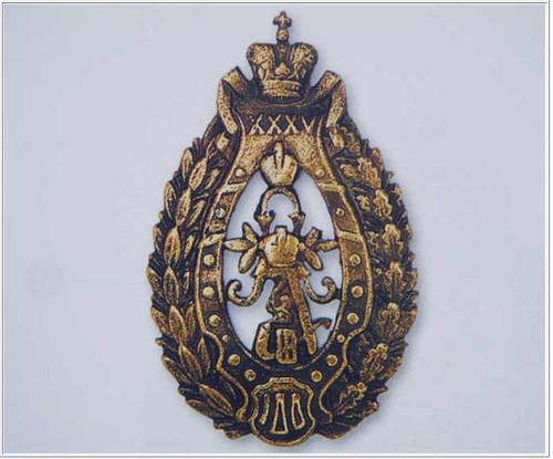 68-й Бородинский пехотный полк