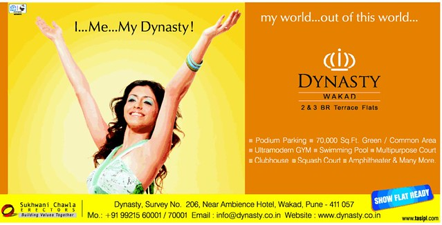 Dynasty 2 BHK 3 BHK Flats at Wakad Pune