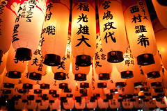 Hozenji Lamps : Dotonbori, Osaka, Japan / Japn (Lost in Japan, by Miguel Michn) Tags: travel people orange japan night temple lights buddha buddhist buddhism viajes  osaka namba hozenji lantern farol templo cultural dotonbori   budismo japn  chouchin linterna   hozenjitemple flickraward flickraward5 flickrawardgallery