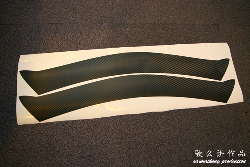 Carbon Fiber Sticker