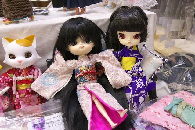 DollShow29-DSC_8390