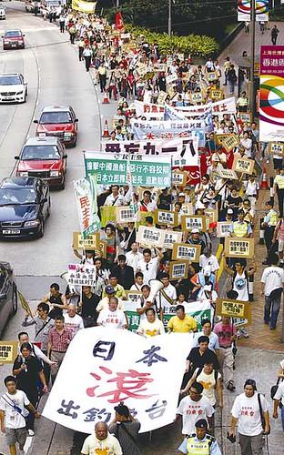 香港人玩真的