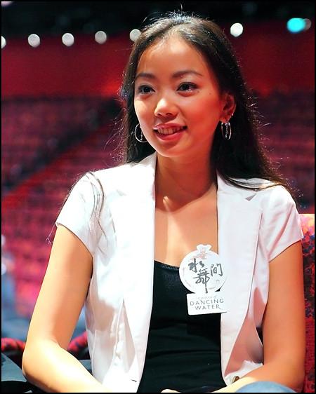 faye-leung