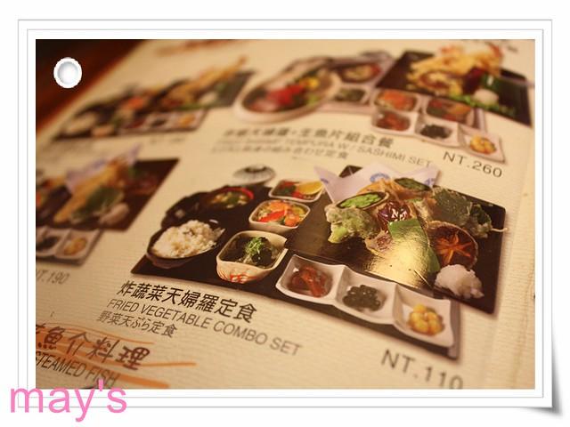 PhotoCap_IMG_9328_001