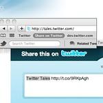 Twitter公式の「共有ブックマーク」をクリッピング用Bookmarkletに改造