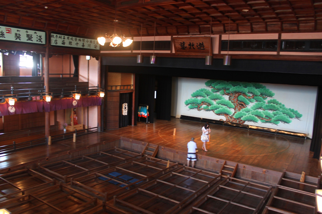 2010 Traveling Shikoku the First Day (4)