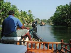 Cochin Photo Gallery