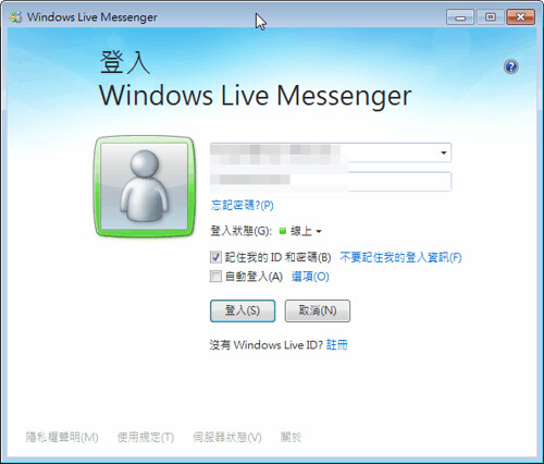 windows live messenger-04