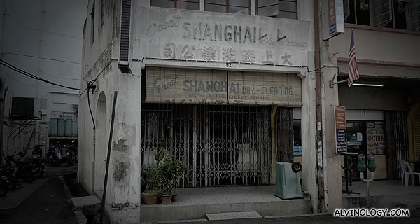 Retro Shanghai dry cleaning shop