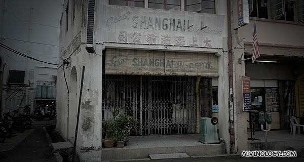 Retro Shanghai dry cleaning shop