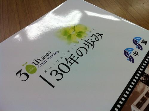 20101002_06