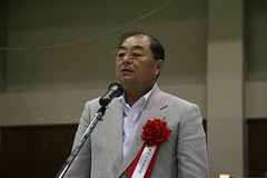 彦田大会委員長