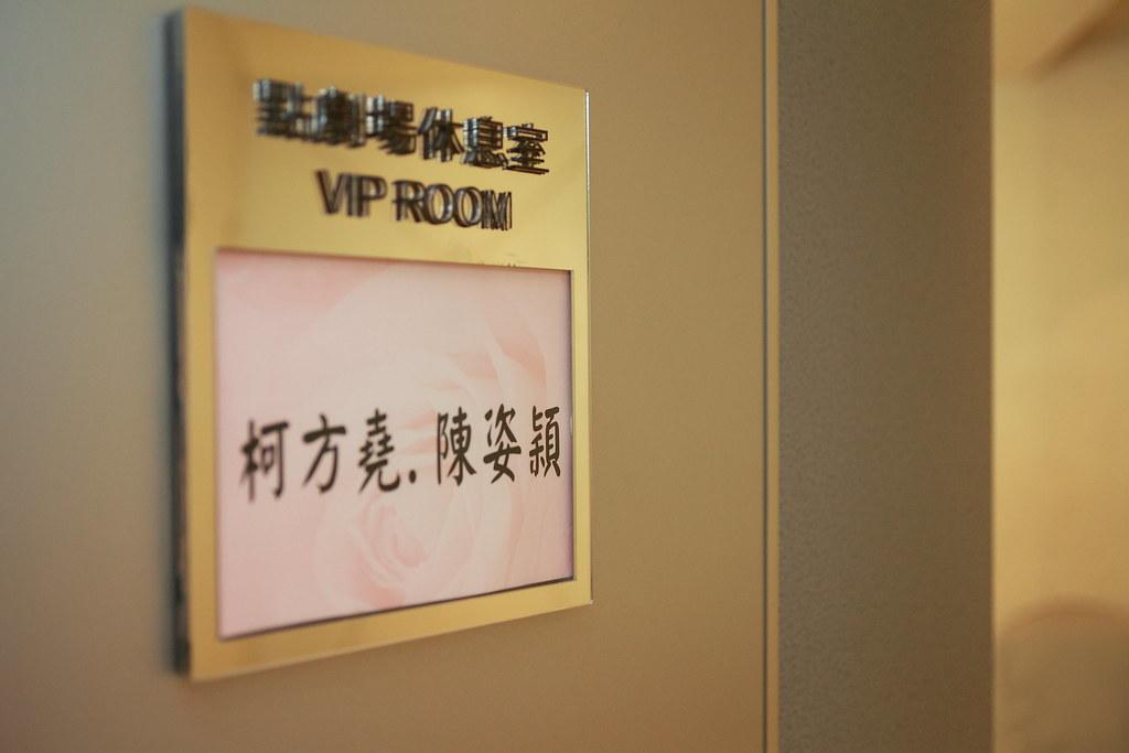 DPP_0309.JPG