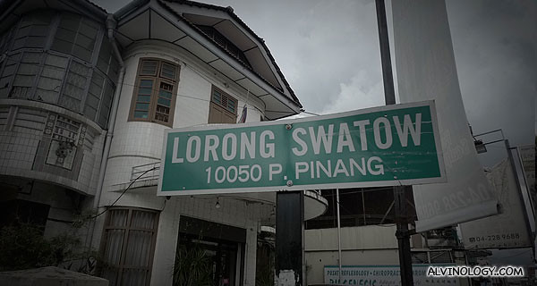 Lorong Swatow! My Teochew relatives will be happy to see this.