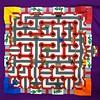 Labyrinth (khaosproductions) Tags: uk canon lego unitedkingdom events swindon festivals places things steam wiltshire brickish 400d canoneos400d wwwbrickishorg greatwesternlegoshow museumofthegreatwesternrailway
