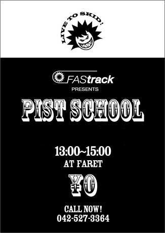 FAStrack presents PIST SCHOOL