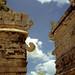 2000 #304-2 Cancun Chichen Itza