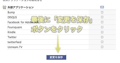 Facebook | マイアカウント