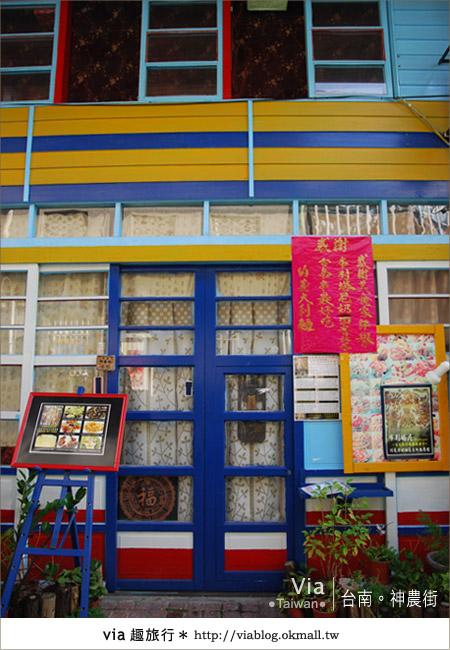 【台南神農街】一條適合慢遊、攝影、感受的老街17