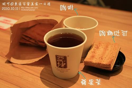 東區百貨美食一日遊IMG_8420