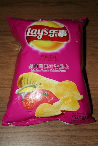2010-10-27 - Shanghai - Junk Food - 03 - Mexican Tomato Chicken Chip packet
