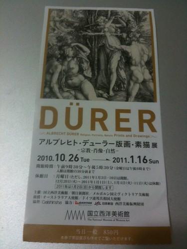 デューラー版画・素描展 チケット