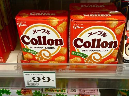 Collon, chuchería japonesa