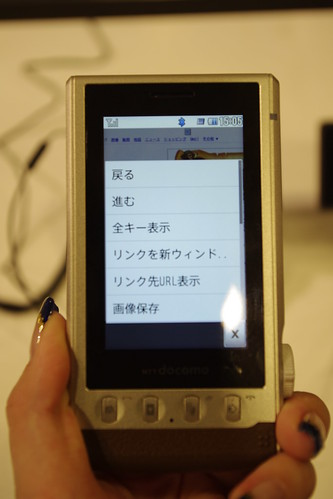 docomo 2010 Winter Collection Preview Event-新商品内覧会-