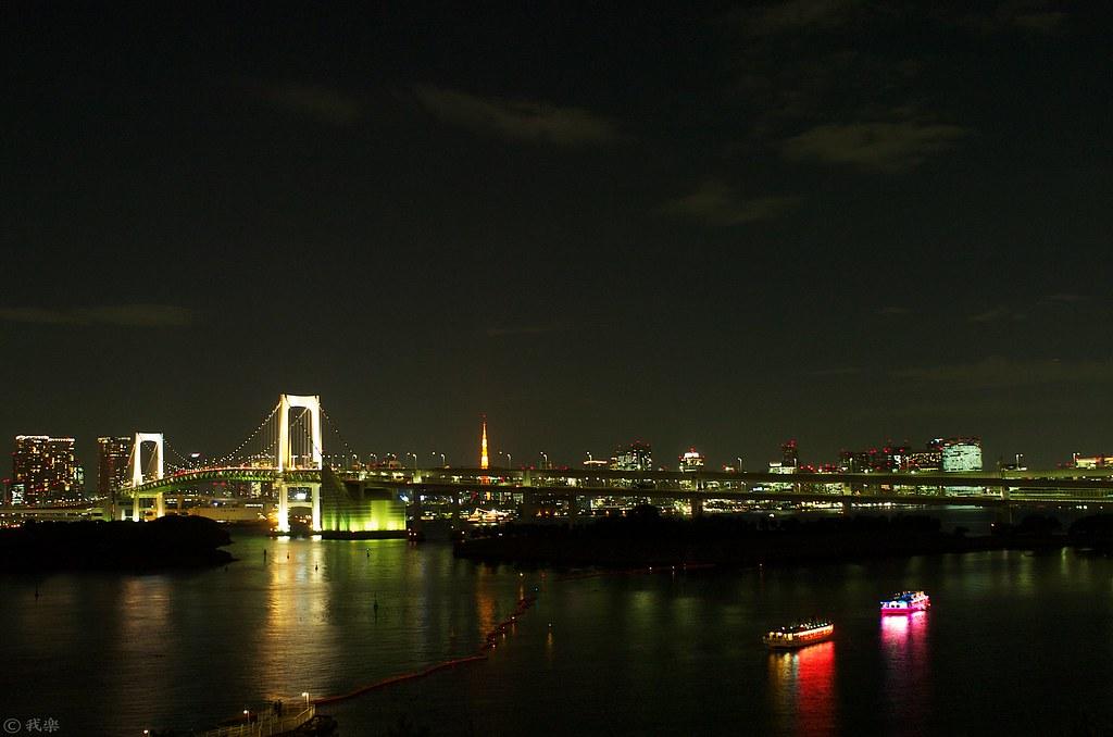 TOKiO BAY AREA
