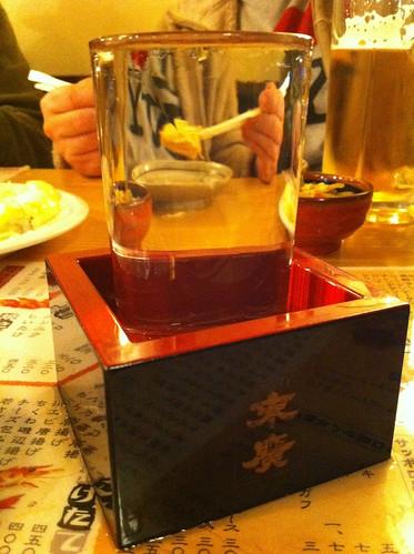 Glass of Sake