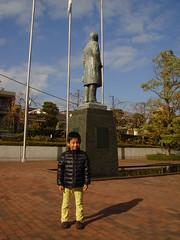 井上先生と長男