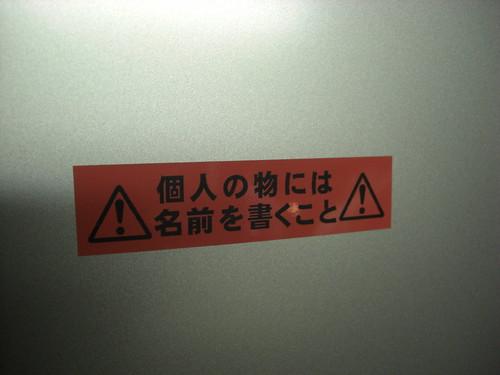 日本丸 広島 宇品 画像10