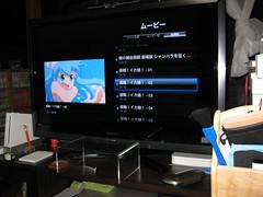 AppleTV 01