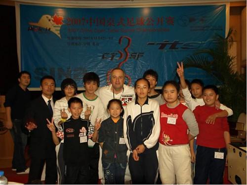 20071209_cn_beijing006