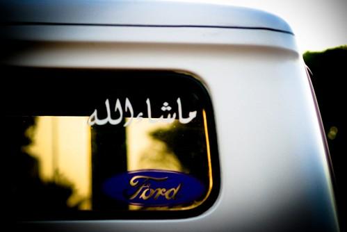 Mashallah Ford