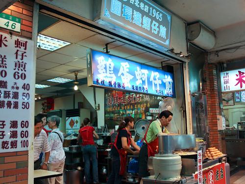 圓環邊蚵仔煎 (Yuan Huan Side Oyster Omelette)