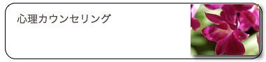 スクリーンショット(2010-09-05 17.13.02)