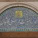 Qajar Era Mansion, Kashan, Iran