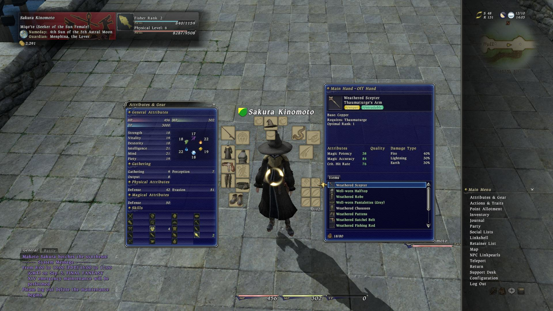Final Fantasy XIV Daily Digest #2 - 03