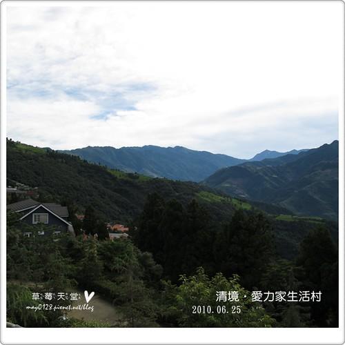 清境愛力家生活村113-2010.06.26