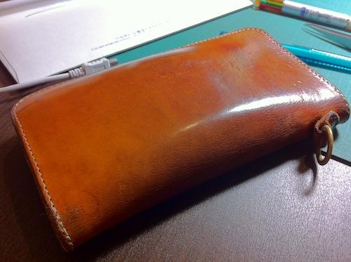 修理した財布