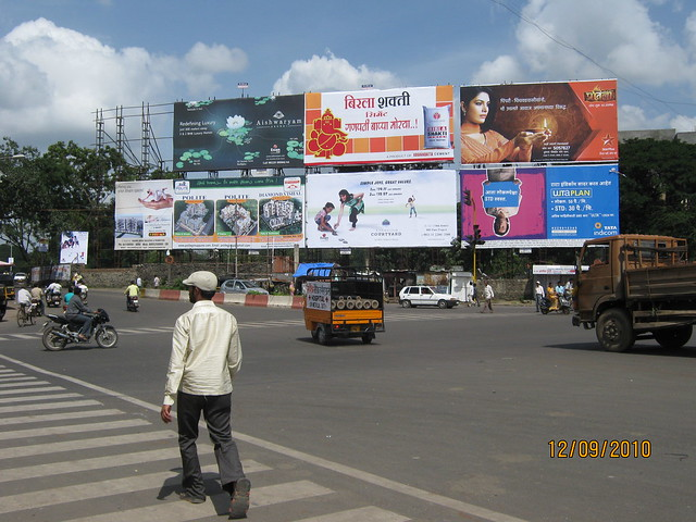Aishwaryam Courtyard Akurdi Chikhali Road Near Pradhikaran Sane Chowk Pimpri Chinchwad Municipal Corporation (PCMC) PuneIMG_2921